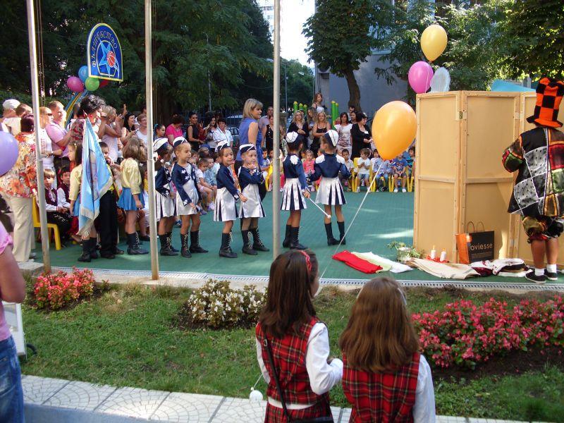 Фотогалерия на детска градина ЦДГ Вълшебство, Бургас